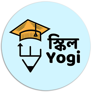 SKILLYOGI BANGLA